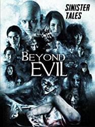 beyond evil 2010 cover
