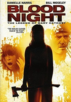 blood night mary hatchet cover