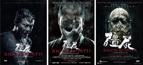 rigor mortis covers