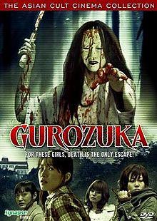 Gurozuka cover.jpg