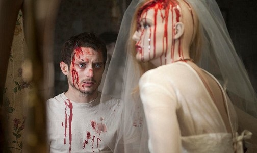 maniac remake bride